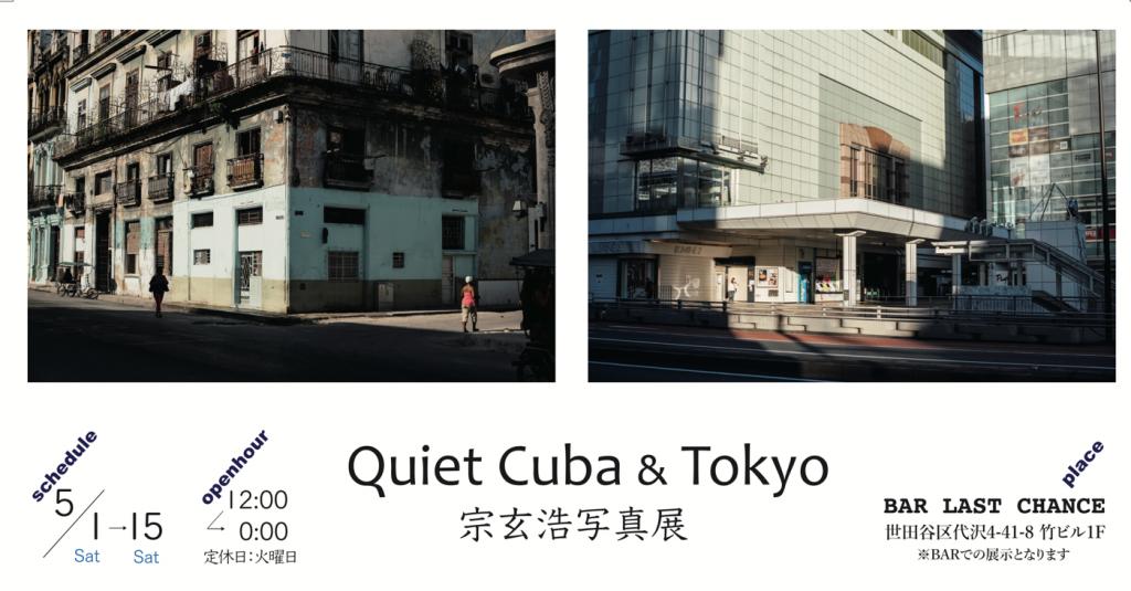 Quiet Cuba&Tokyo width=