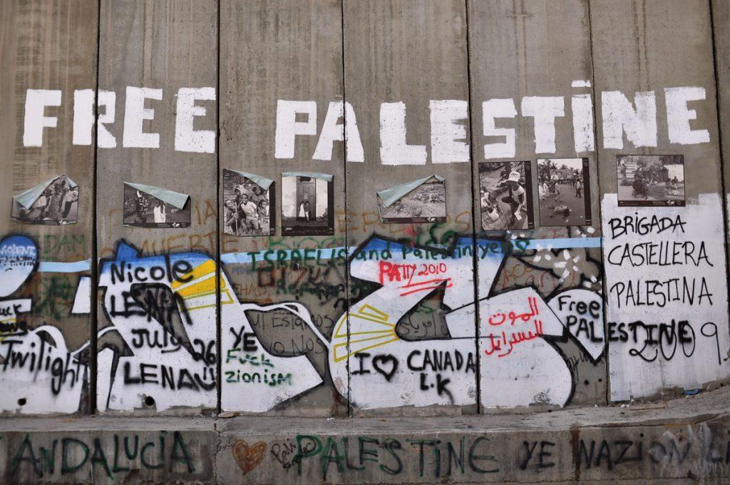 パレスチナの分離壁