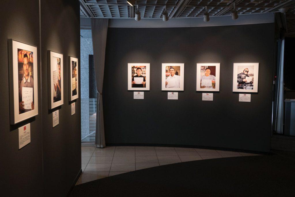 宗玄浩写真展「旅と夢」