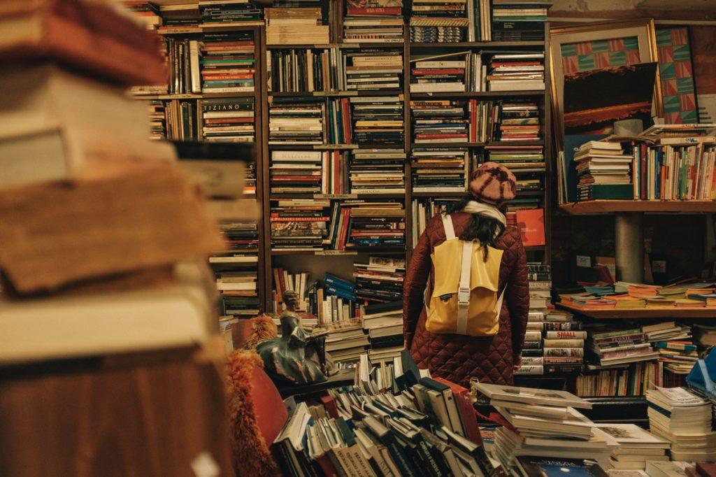 本を読むときの習慣