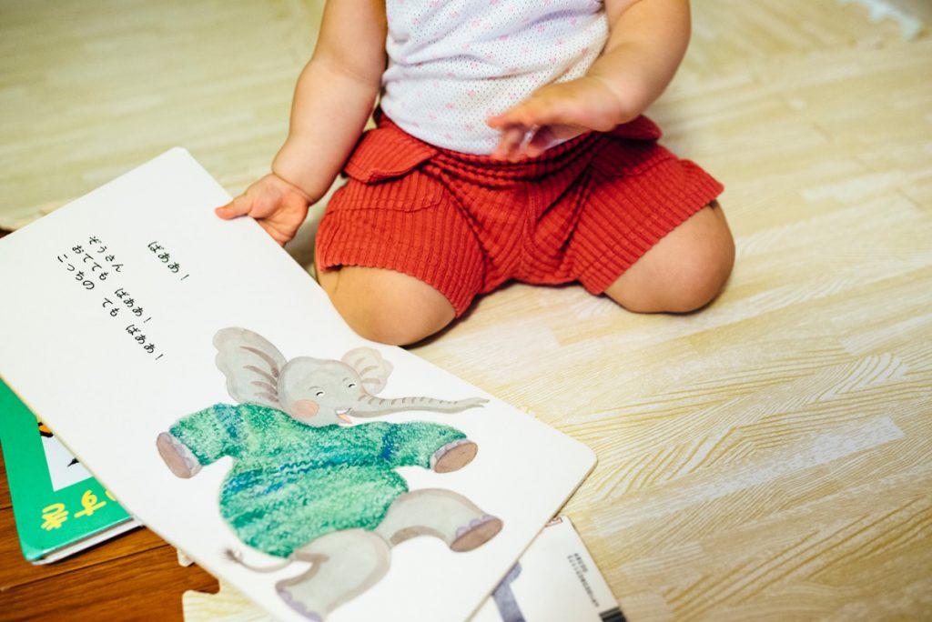 1歳2ヶ月の娘