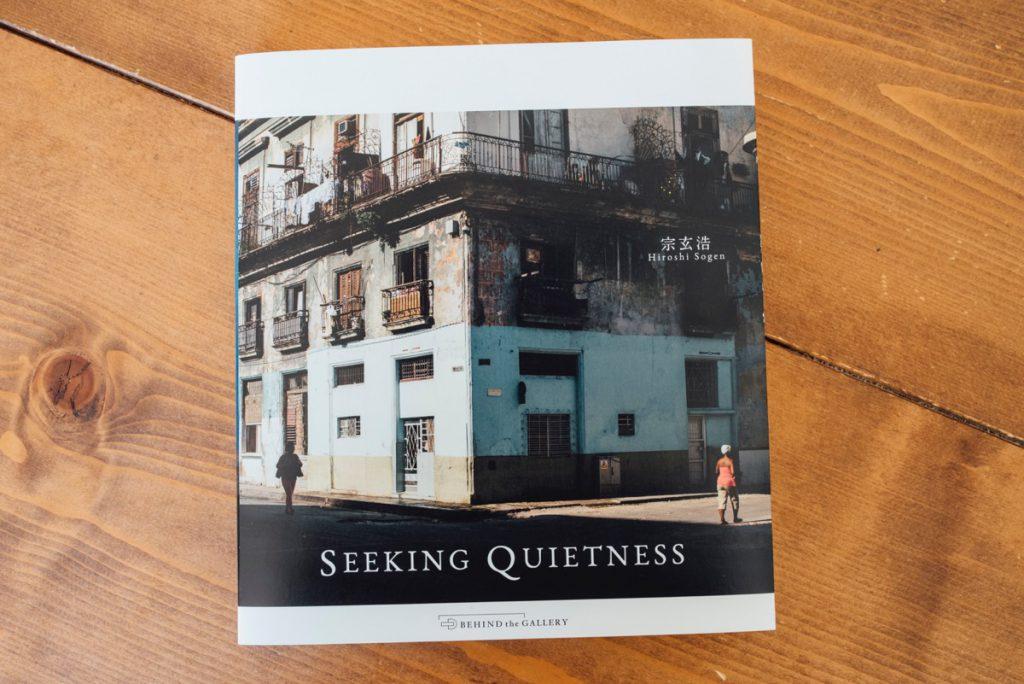 SEEKING QUIETNESS/宗玄浩