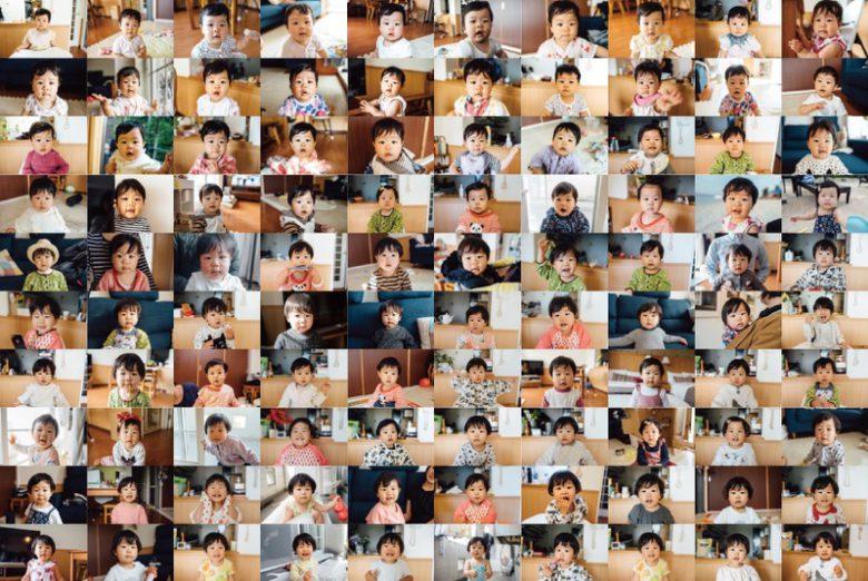 子どもの顔を毎日撮影