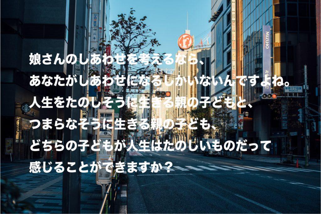 幡野広志|他人の悩みはひとごと、自分の悩みはおおごと。名言