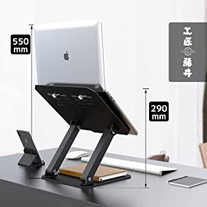 工匠藤井パソコンスタンド